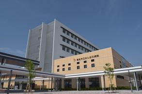 みんなの病院