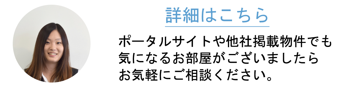 高松市仏生山町44-2【マリアージュ】